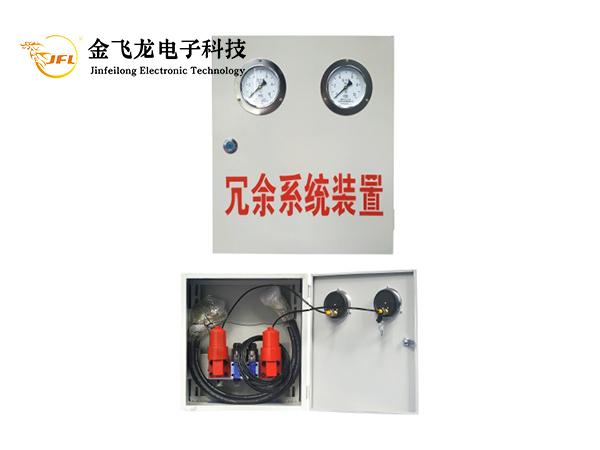 液压站冗余装置