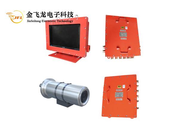 辽宁煤矿视频监控系统