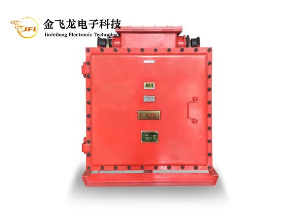 云南矿用隔爆型滤波电抗器