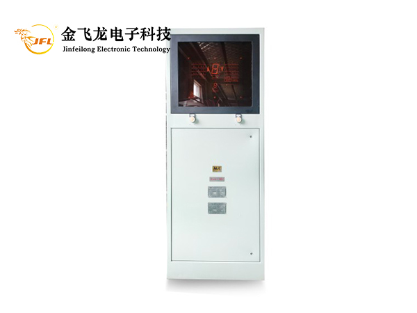 KXT159-X矿用本安型提升信号装置车房显示器