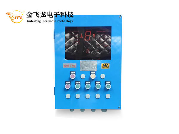 KXT159-K矿用本安型显示控制台