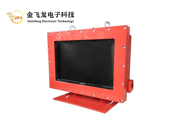 XB127A矿用隔爆型显示器