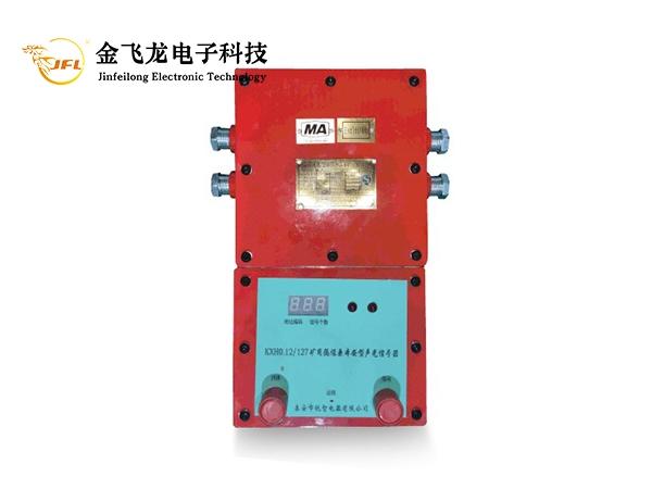 KXH127矿用隔爆兼本安型声光信号器