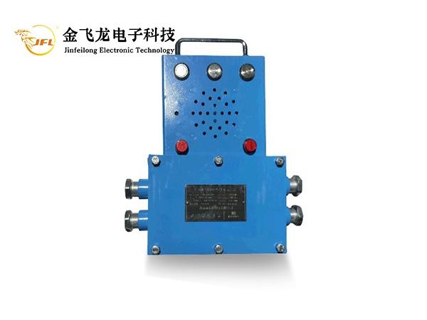 KXH127矿用隔爆兼本安声光信号器