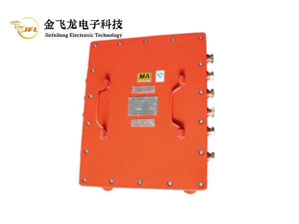 KTG127矿用隔爆型光端机