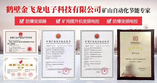 易胜博娱乐app易胜博官网网站